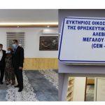 Yunanistan Aleviliği resmi olarak tanıdı…