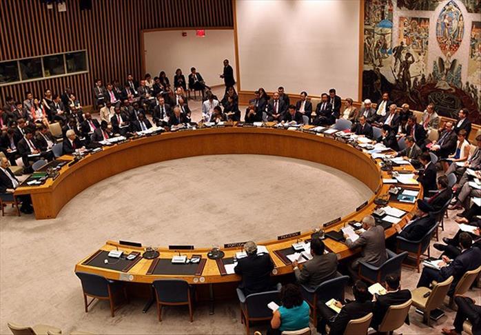 İsrail Ordusu Filistin'e saldırdı… Birleşmiş Milletler Güvenlik Konseyi'ne çağrı yapıldı.