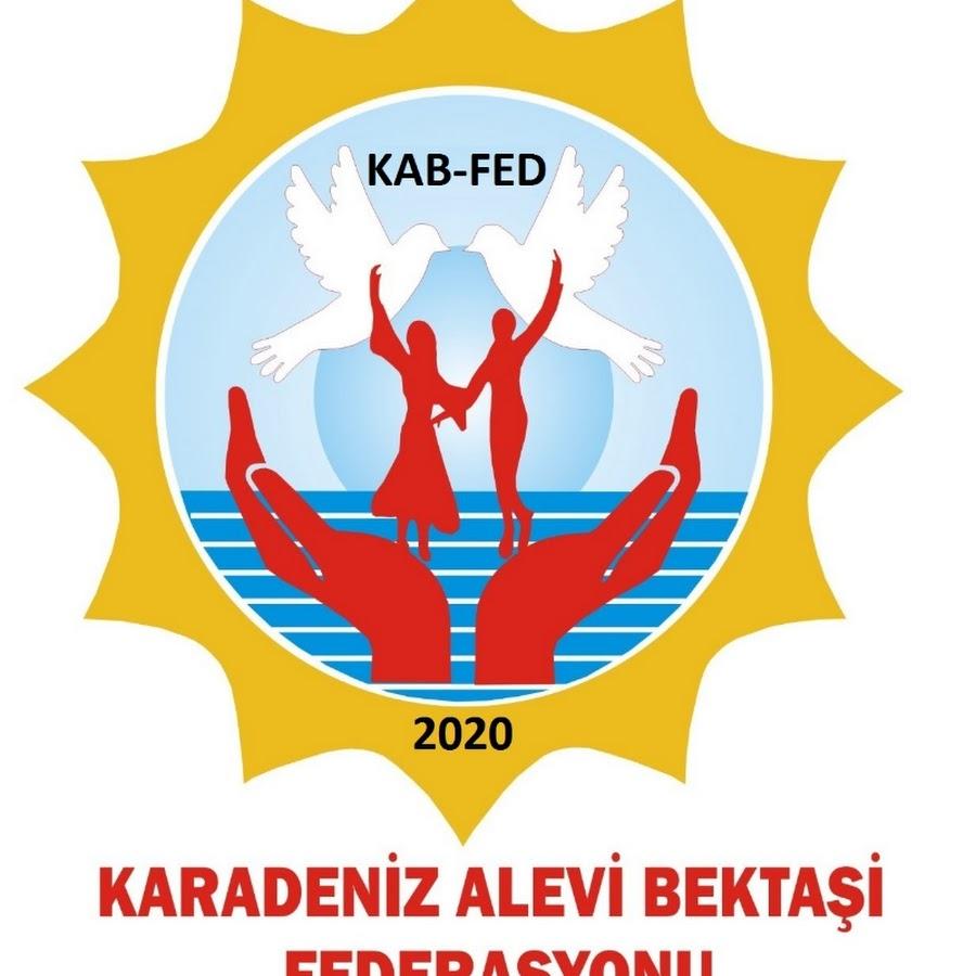 Karadeniz Alevi Bektaşi Federasyonundan Sedat Peker'in iddialarıyla ilgili açıklama